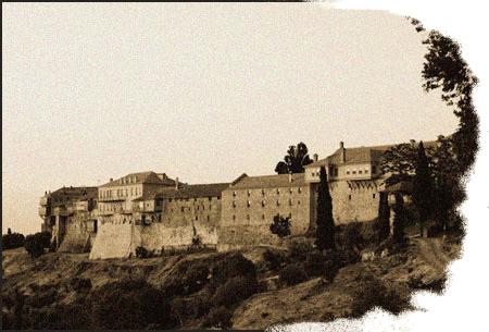 Gurdjieff Mount Athos